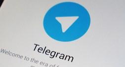 کانال تلگرامی سایت (تدوین فیلم , آموزش و اطلاع رسانی)
